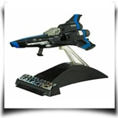 Specials Titanium Diecast Colonial Viper Mark